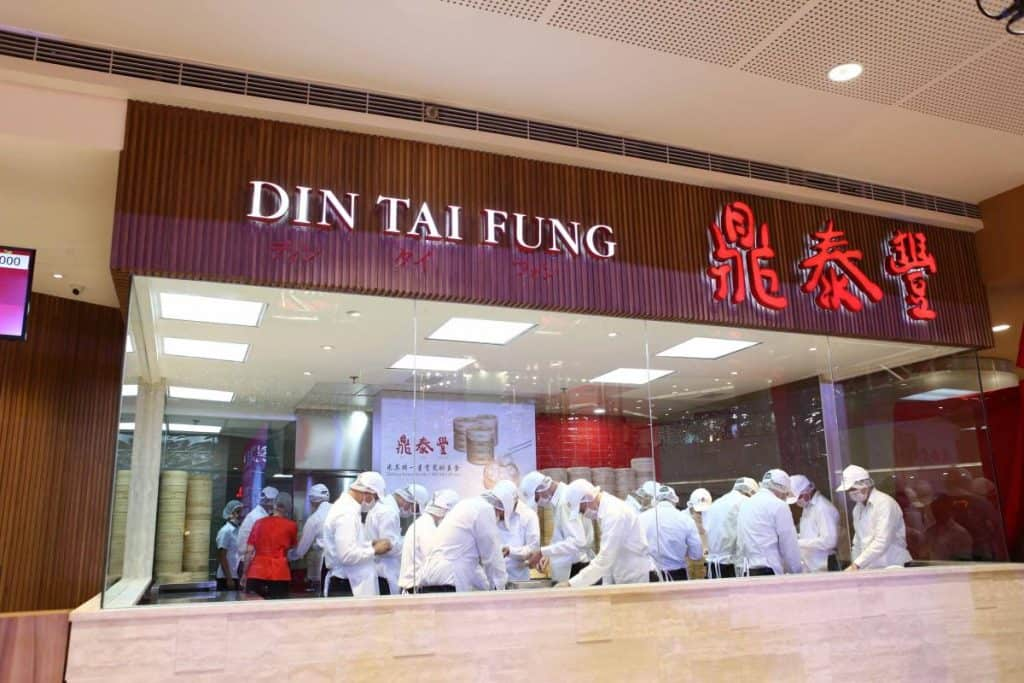 Nomadic Fire Philippines Manila Din Tai Fung 1