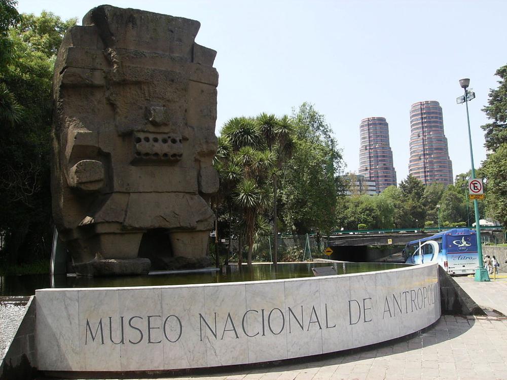 Nomadic FIRE Mexico Mexico City Museo Nacional de Antropologia