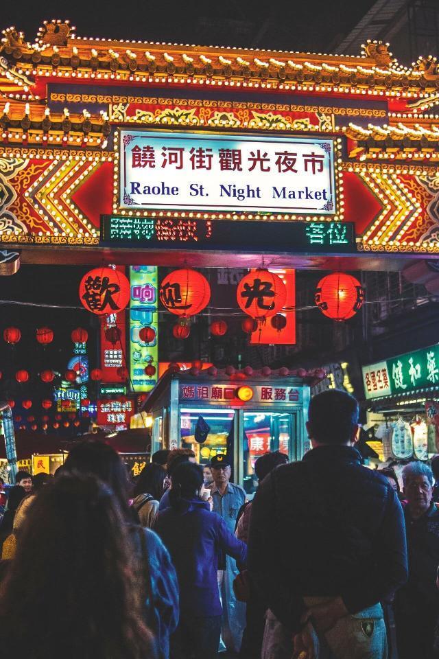 Nomadic FIRE Taiwan Taipei Raohe Night Market
